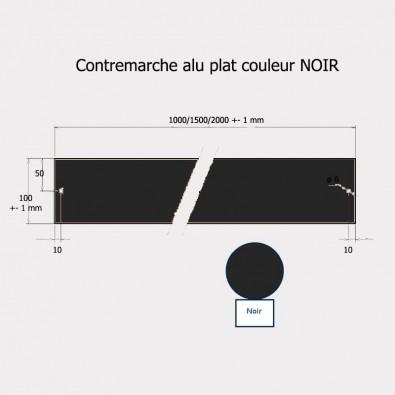 Contremarche aluminium 100 x 1500 NOIR recoupable